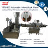 Automatic Monoblock Filling Capping Labeling Machine for Smoke Oil
