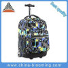 Fashion Children School Stationery Backpack Trolley School Bag