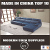 2017 Living Room Modural Sofa Lz8002