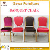Wholesale Furniture Stronge Foshan Hotel Metal Banquet Chair