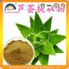Plant Extract Aloe Vera Extract Powder for Cosmetic