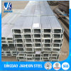 Factory Price Hot DIP Galvanized Steel Profile Steel C Channel