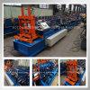 Steel Structural Frame C U Production Line