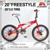 20 Inch Disc Brake Fat Tire Freestyle BMX Bicycle (ABS-2057S)