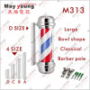 M313 Hot Sale Classic Design Barber Pole Light