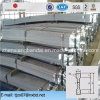 High Quality Hot Rolled Flat Bar