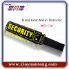 Hand Held Sensitive Metal Detector