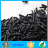 Resonable Price Activated Carbon for Industrial Waste Water Purification