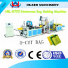 Nonwoven Bag Making Machine Equipment