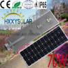 70W Integrated LED Street Solar Light
