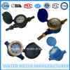 Multi-Jet Dry Type Water Meter in Plastic/Iron/Brass Body