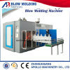 Plastic Bottle Blow Moulding Machine (15~20L)