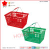 Retail Store Plastic Shopping Basket with Metal Handles (OW-BM004)
