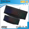 Colourful Computer Hardware Logo Gaming Keyboard