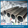 Mirror Polished 8 Inch Stainless Steel Pipes & Tubes