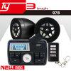 Motorcycle Digital Clock Motorbike Alarm System Motor Audio USB MP3