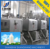 Hot Sale Complete Uht Milk Production Line/Processing Machine
