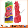 Long Rubber Wash Cleaning Gloves