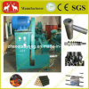 Biomass Charcoal Making Machine China Manufacture