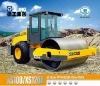 XCMG Single Drum Vibratory Road Roller (XS122)