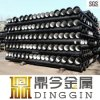 ISO 2531 Ductile Iron Pipe K7