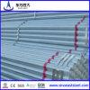 Steel Pipe (Galvanized)