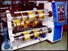 Automatic Slitting and Rewinding Machine (QFJ800-1300)