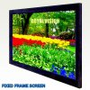 Fixed Frame Projection for Screen