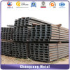 Alloy Steel Channel Bar for Construction (CZ-C66)