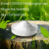 Test C / Testosterone Cypionate for Muscle Building