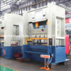 200ton China Made H Frame Sheet Metal Punch Press