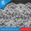 Elastic Tricot Swiss Voile Lace