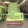 Cheapest Price Animal Silage Loader with Wheel