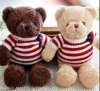 Hot Sale Brown Color Teddy Toy