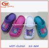 New Design EVA Garden Clogs for Kids
