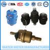Volumetric Displacement Type Water Meters