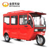 Electric Closed Cagro Tricycle Cargo Car