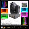 High Power 60W LED Mini Moving Head Spot Stage Lighting