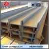 Mild Carbon Hot New Sale Steel U Channel