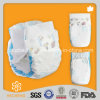 Disposable Brand Name Cheap Prices of Baby Diaper