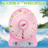 Computer Rechargeable USB Portable Mini Fan