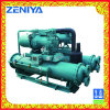 Screw Compressor Condenser Unit for Air Conditioner or Refrigeration