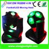 Latest LED Moving Head Football Light for Disco Lighting