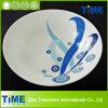 "Porcelain 7"" Salad Bowls (TM7203)"
