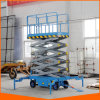 25FT 300kg Mobile Scissor Lift Table for Aerial Work