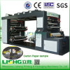 Ruian Lisheng Flexo High Speed 4 Color Printing Machine