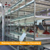 Manual bird-harvesting H Type Automatic broiler raising cage