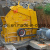 High Performance Limestone Impact Crushing Machine