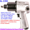 Air Impact Wrench K-2281