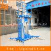 10meters Aluminium Hydraulic Mast Aerial Work Lift Platform (GTWY10-200S)